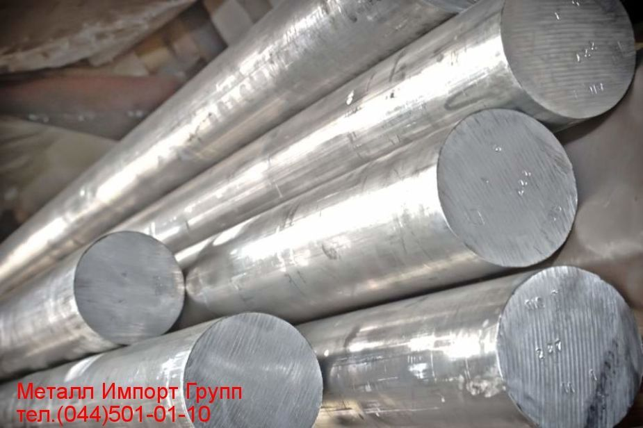 Круг стальной диаметром 40  мм сталь 45