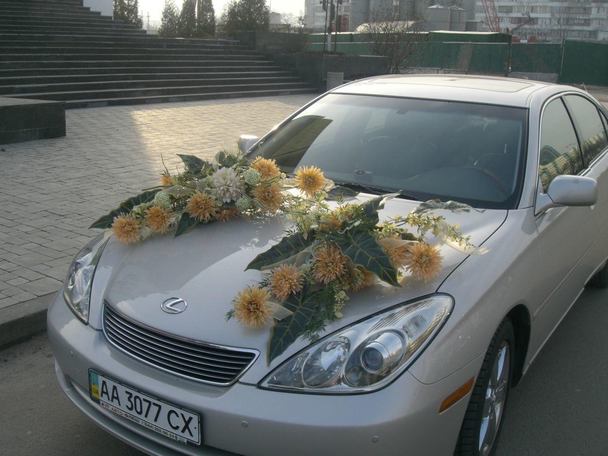Прокат цветочных композиций для украшения свадебного автомобиля