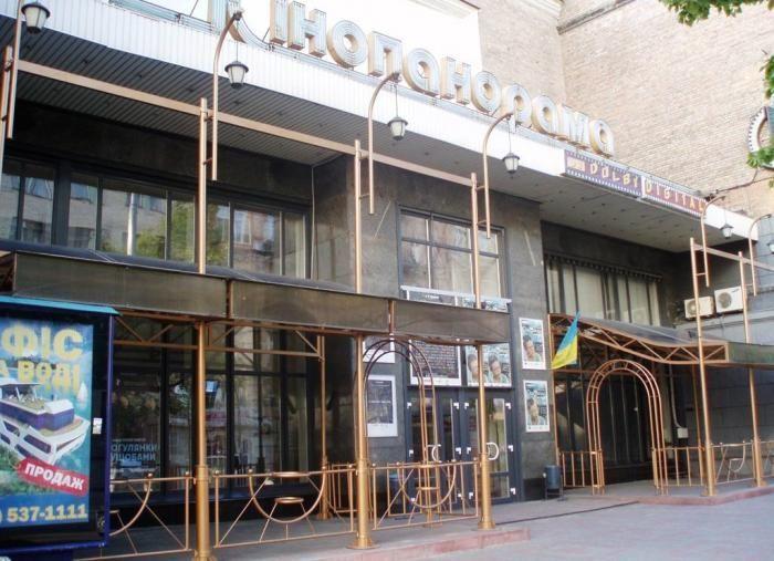 Продам бывший кинотеатр Кинопанорама