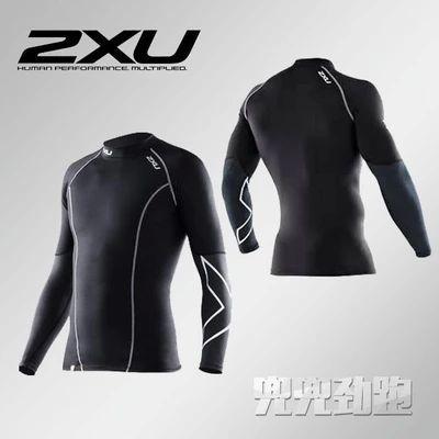 a178f4c50c835 Мужская компрессионная футболка 2XU с длинным рукавом: 450 грн ...