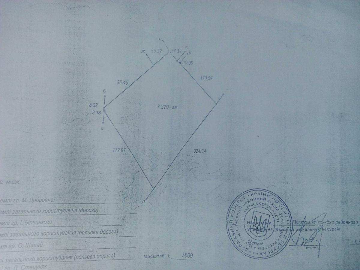 Продам земельну ділянку площею 7,2201 га на об'їзній дорозі м.Львова