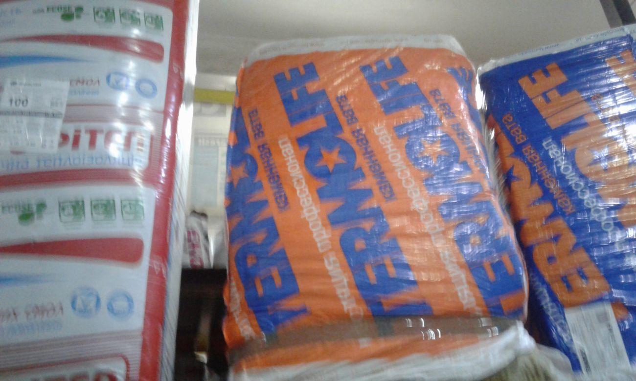 Базальтовые утеплители по лучшим цена и любом количестве