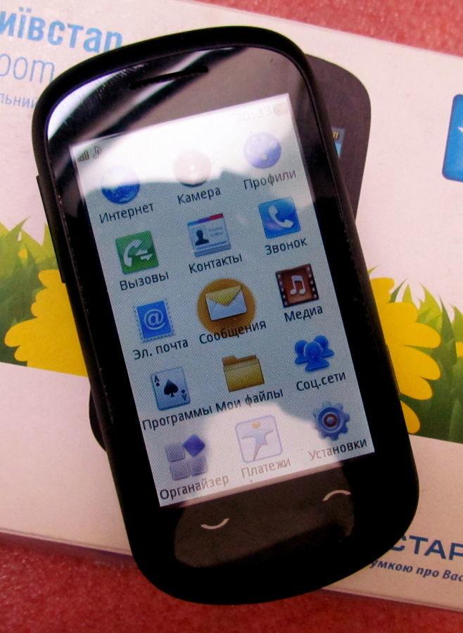 Мобильный телефон смартфон