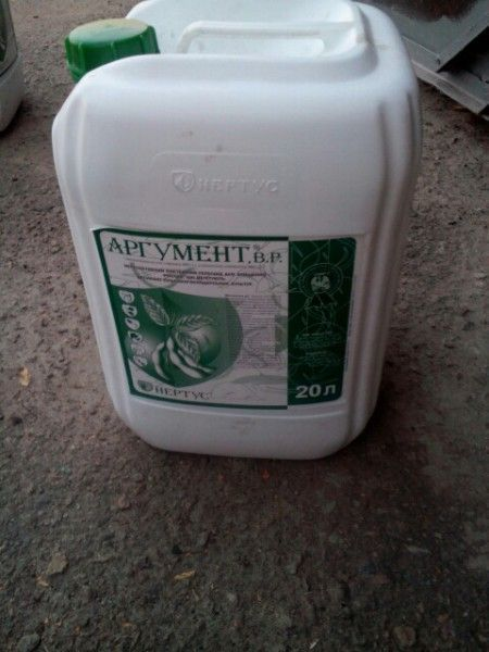 Продам гербицид Аргумент 20л(Нертус Венгрия).Аналог Раундапа