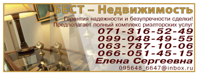 Доска объявлений работа в макеевке дать объявление бесплатна в чайковском