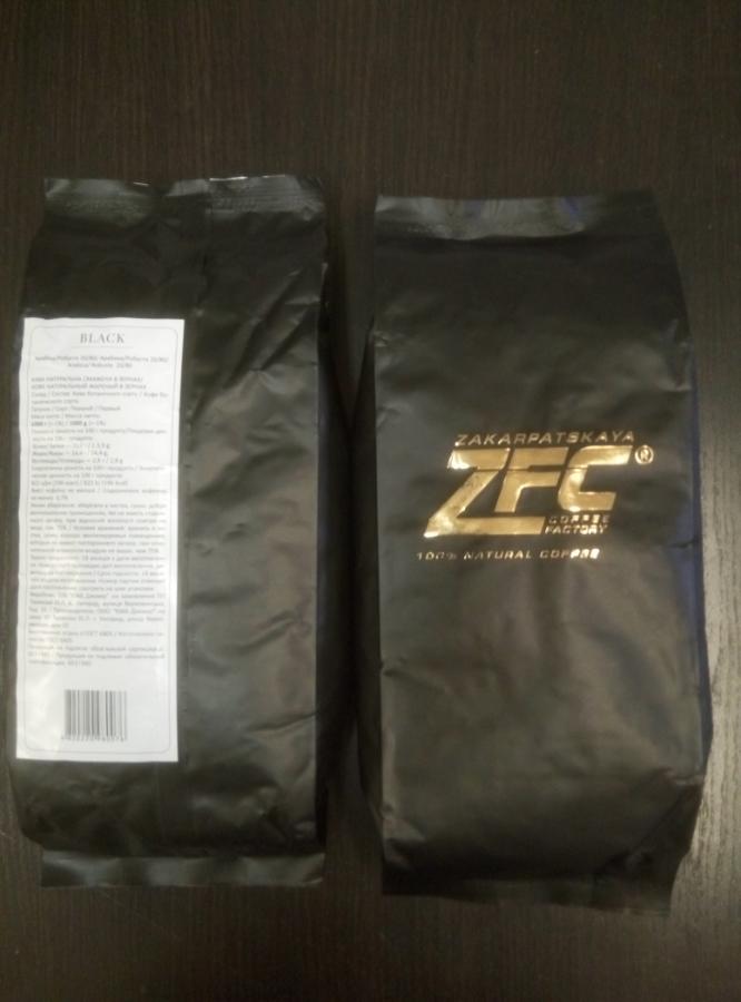 Кофе зерновое от   1кг.