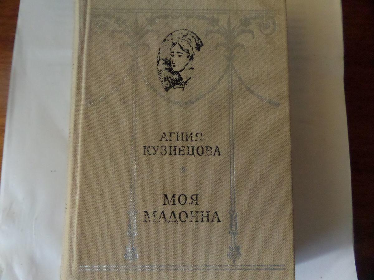 Книги о А.С.Пушкене