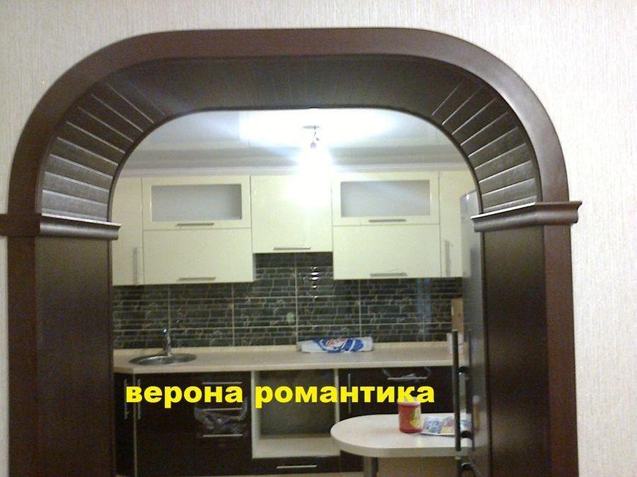 Изготовление межкомнатных арочных изделий