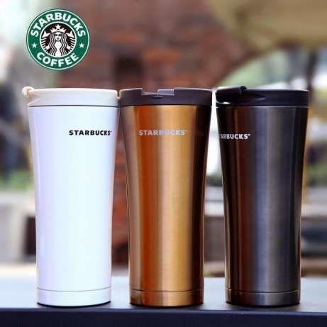 Термочашка Starbucks Smart Cup