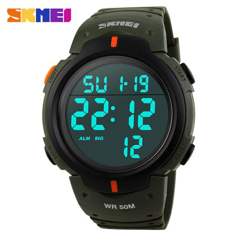 Часы мужские спортивные SKMEI 1068
