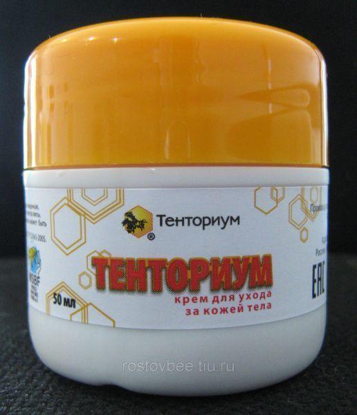 """Крем """"ТЕНТОРИУМ"""" (массажный многоцелевой)"""