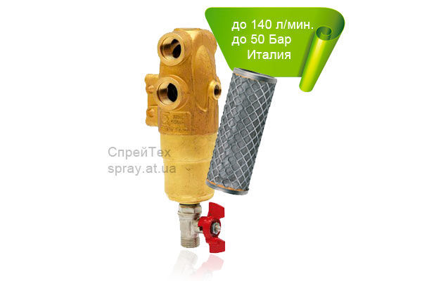 Фильтр Braglia M144 для садового опрыскивателя
