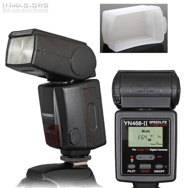 Вспышка TTL Yongnuo YN-468 II для Canon.