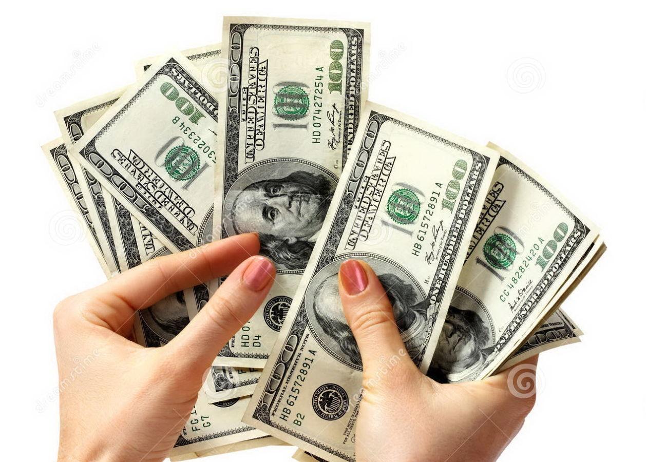 Куплю наличные деньги объявления свежие вакансии уборщиц на авито новокузнецк