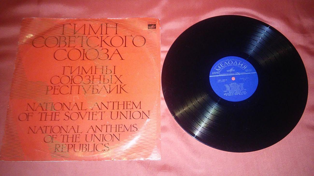 Виниловая пластинка «Гимн Советского Союза, Гимны союзных республик»