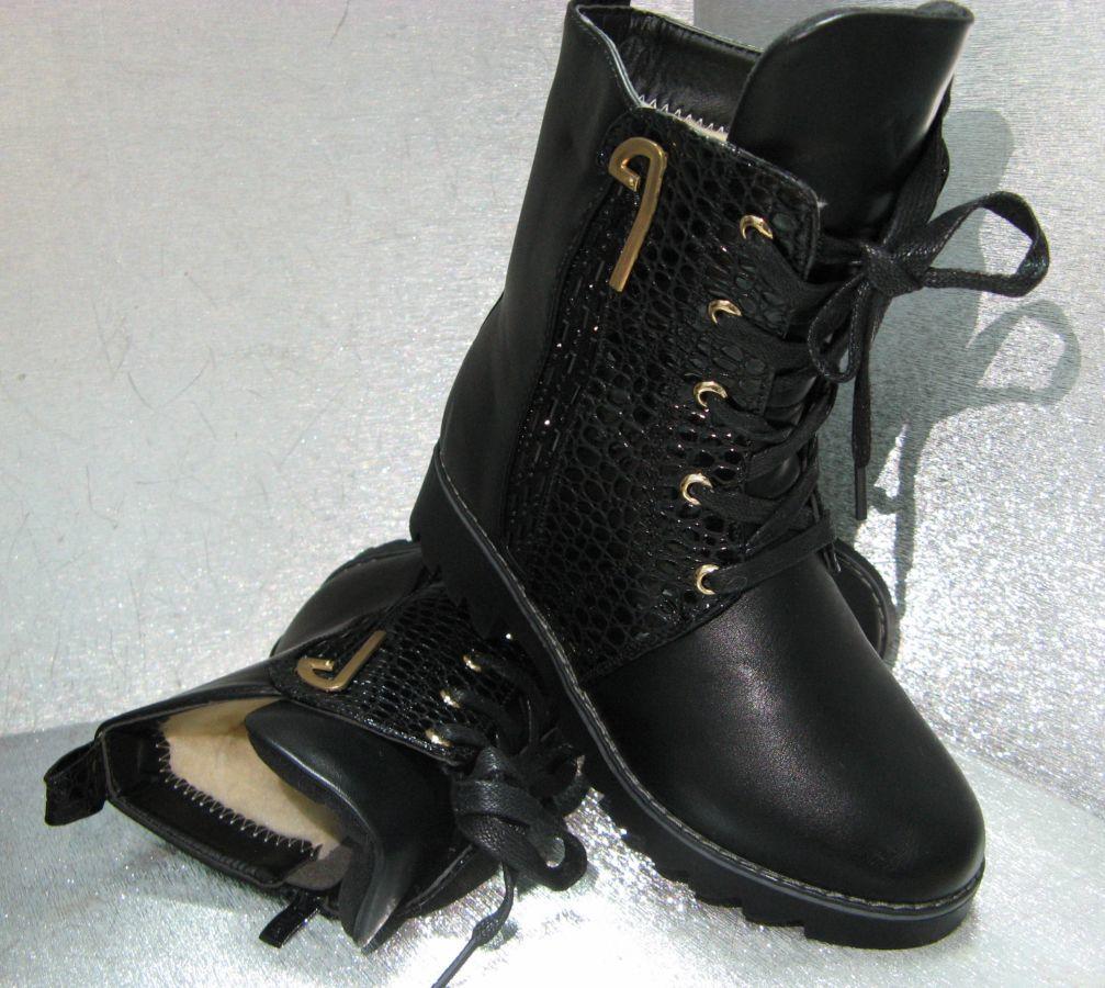 Ботинки зимние детские черные на девочку 33р.  467 грн. - Для ... 1b09050d42490