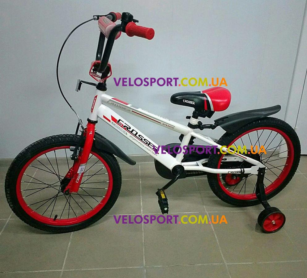 Детский велосипед Crosser Sports 12-20 дюймов для мальчиков