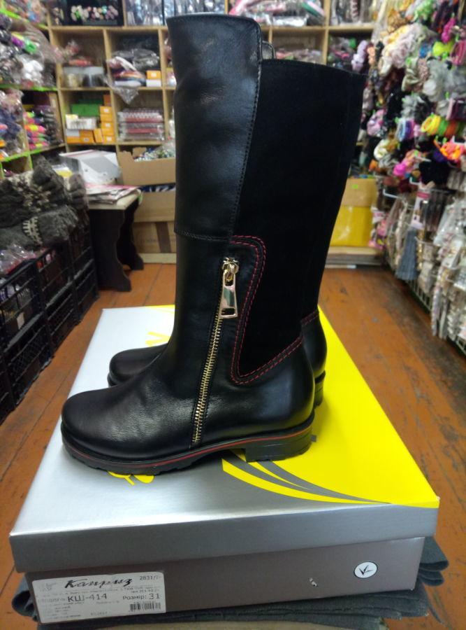 Качественные зимние кожаные сапоги Каприз модель КШ-414 в наличии  1 ... cd62eb978aaf8