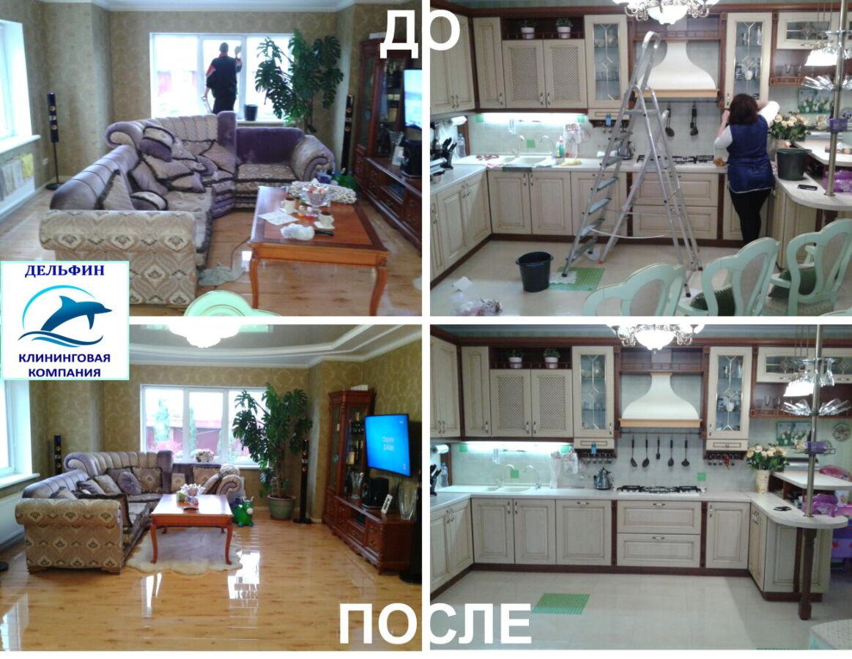 Уборка. клининг. химчистка,глубинная чистка мебели, ковров. луганск