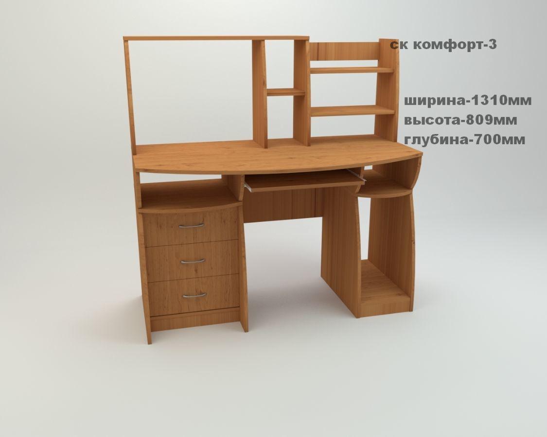 Стол компютерный , письменный