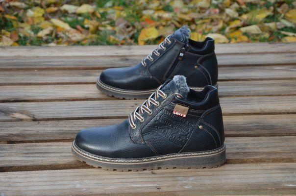 0366623c Купить сейчас - Мужские кожаные ботинки Levis GL: 970 грн. - Ботинки ...