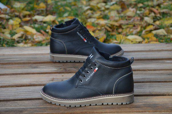 Мужские кожаные ботинки Tommy Hilfiger 565 бот.чер  970 грн ... 61378970c8921