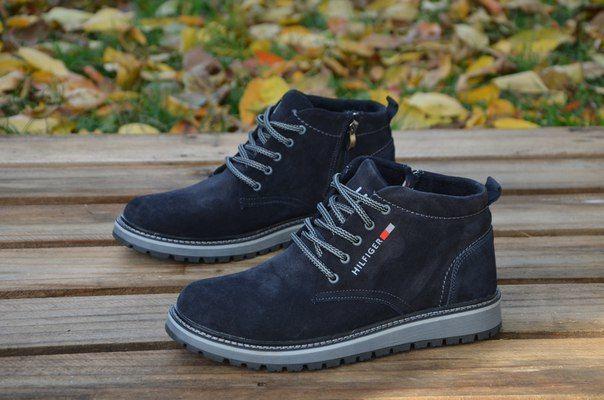 Мужские кожаные ботинки Tommy Hilfiger 565 ботСИН  970 грн ... 9b91e5a789a6a