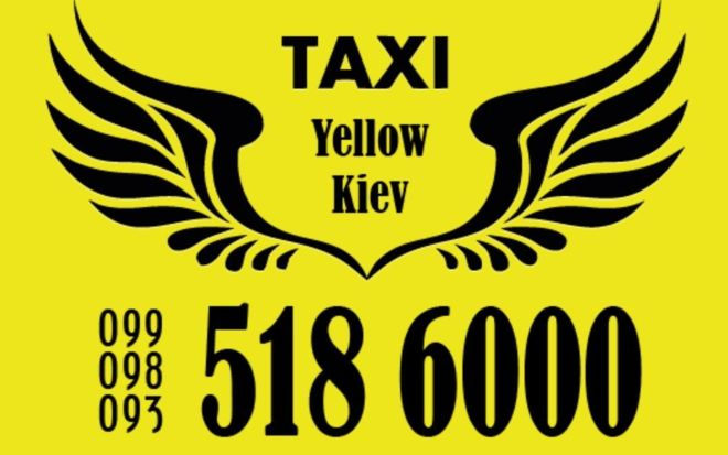 Диспетчер Логист в такси