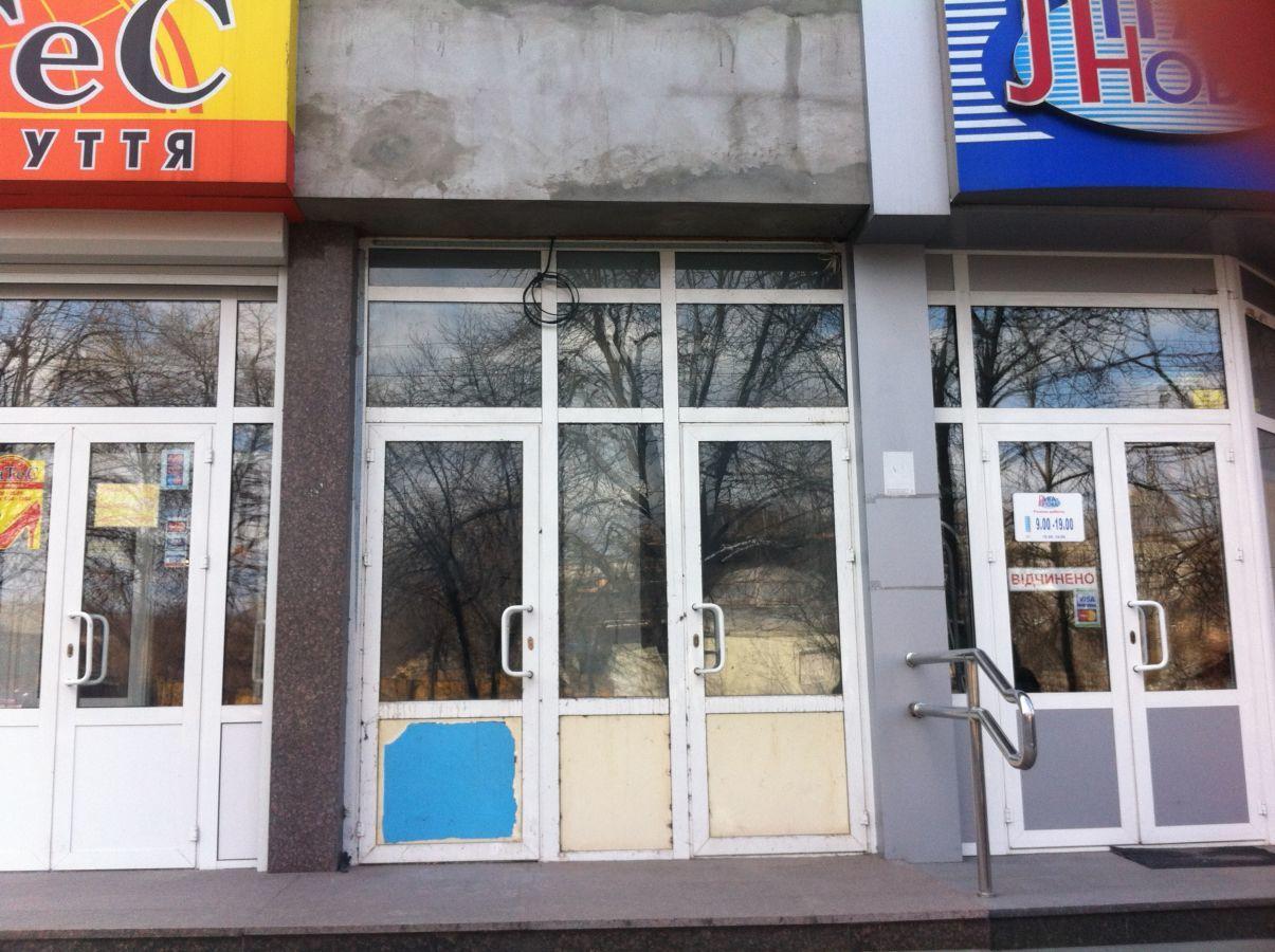 Продается большое торговое помещение в центре г. Черкассы