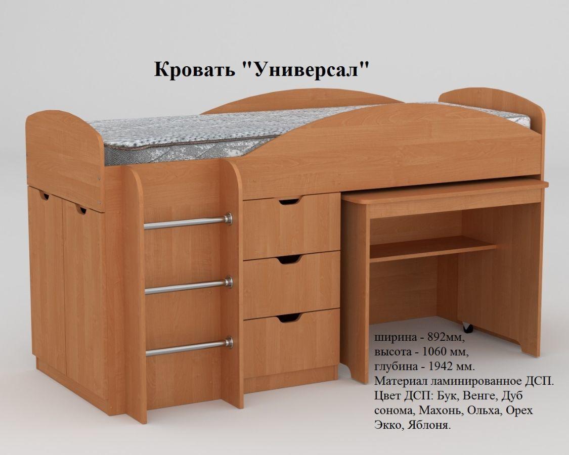 Кровать двоспальная чердак