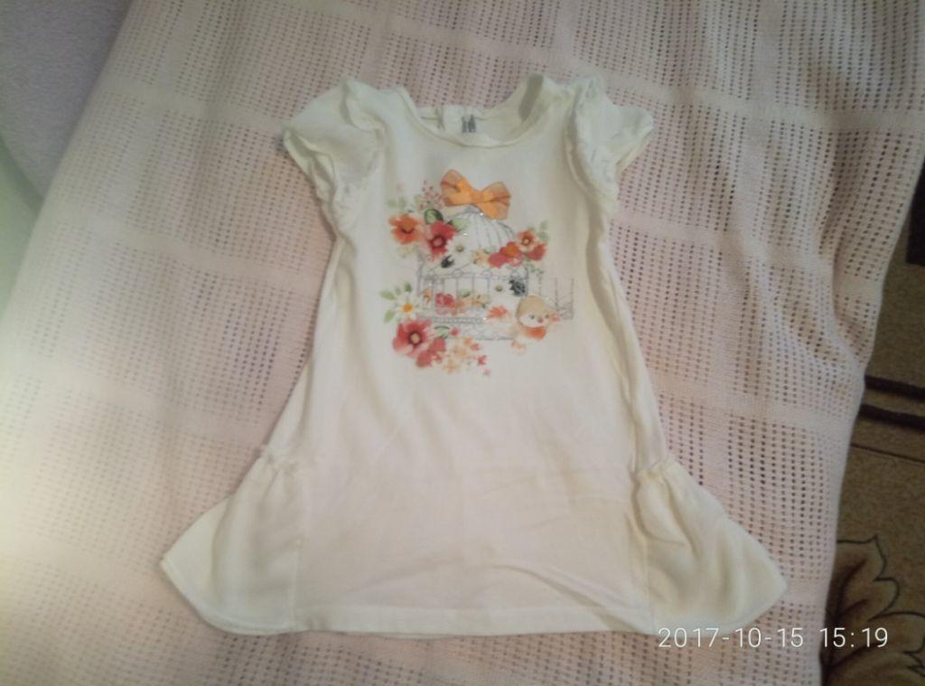 6a875065dcd нереальной красоты блузка sofia shelest на рост 128