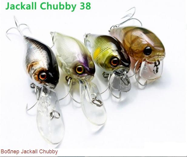 Jackall Chubby 38мм Воблер на окуня голавля судака