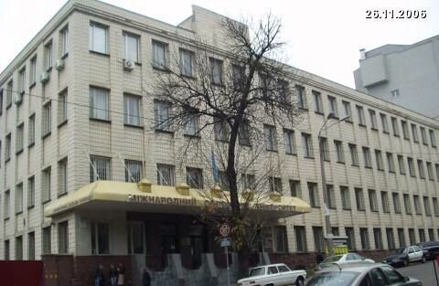 Продажа административного здания в центральном районе столицы