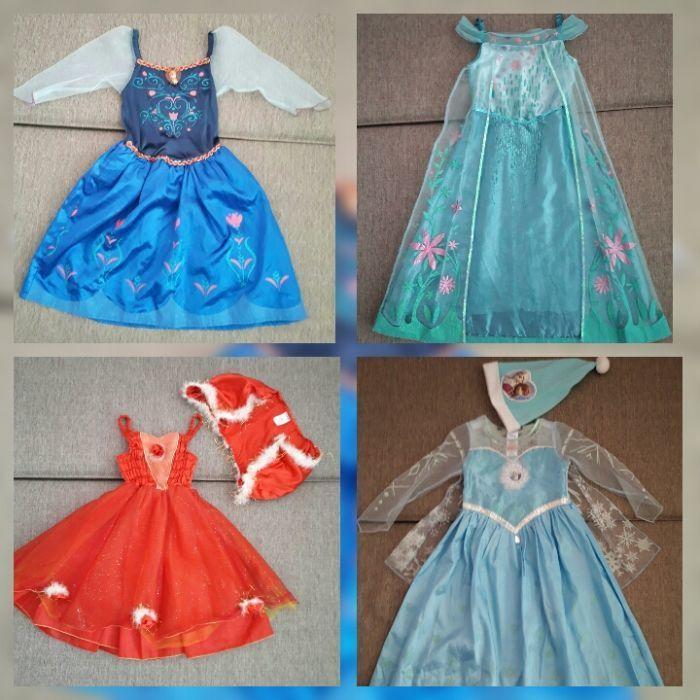 Карнавальные платья костюмы