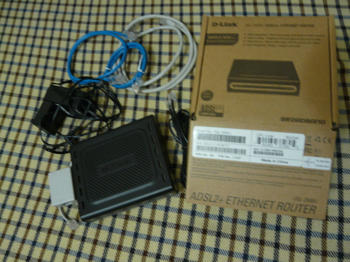 ADSL2+ роутер D-Link DSL-2500U