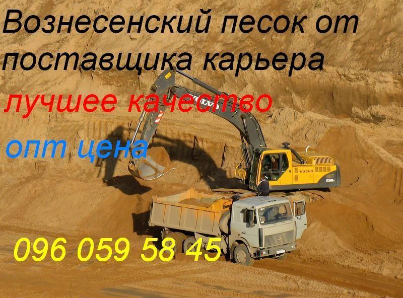 180fd362f песок по опт цене доставка одесса пригород: 250 грн. - Песок Одесса ...
