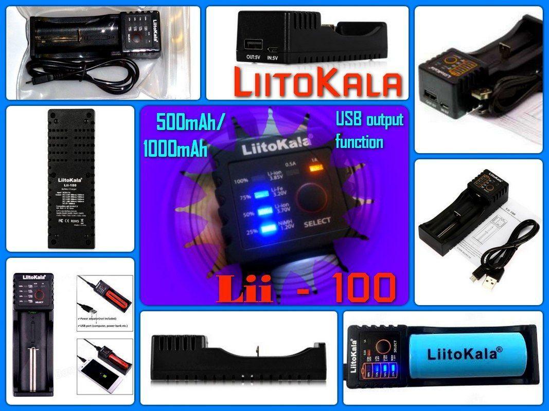 LiitoKala Lii-100 интеллектуальное зарядное устройство + Power Bank.