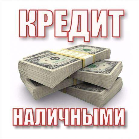 вуз банк тюмень потребительский кредит