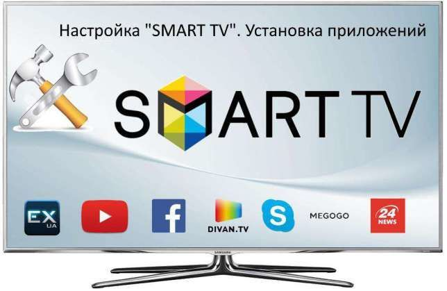 Ремонт компьютеров и ноутбуков, установка Windows, настройка Smart TV