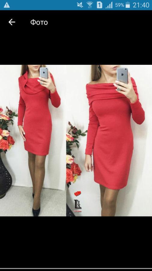 Дуже класне тепле плаття  220 грн. - Сукні 85d3fa6857b63