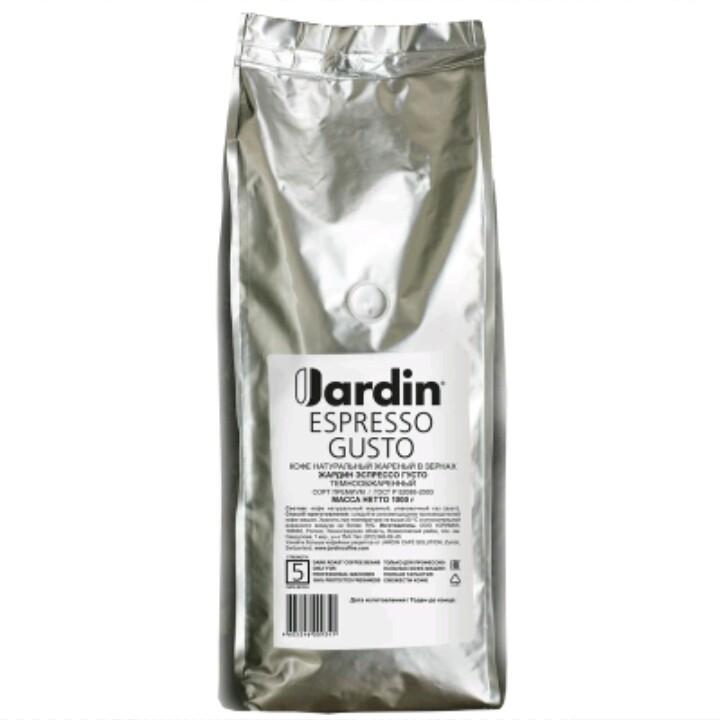 Кофе в зернах Jardin Espresso Gusto 1 кг. Жардин Арабика