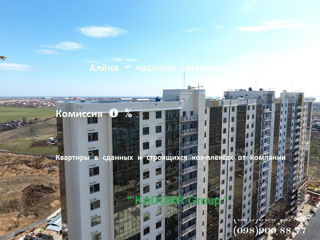 Комиссия 0%. Продам 3к.кв./20-я Жемчужина/Сахарова/ KADORR Group