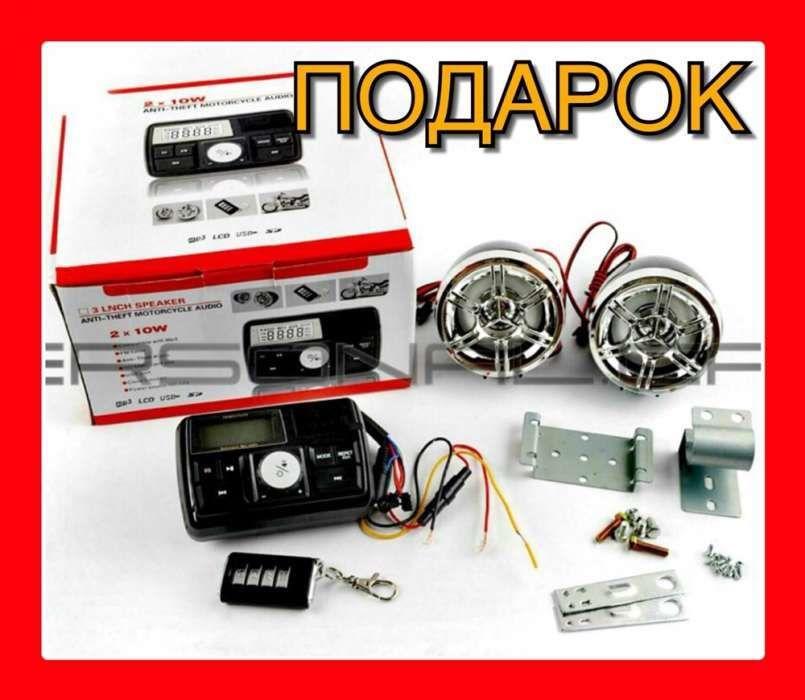 Акустика колонки магнитола скутер МОТО МРЗ-USB/FM-радио+сигнализация