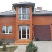 Продается шикарный дом в Балабановке!