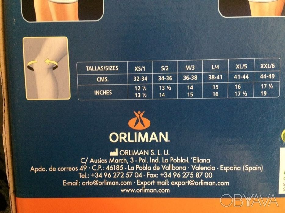 Фиксатор коленного сустава Orliman