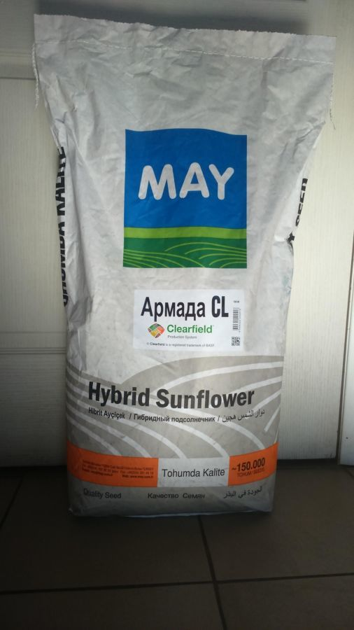 Семена подсолнечника Армада КЛ, May Seed, Турция