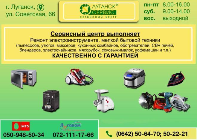 Подать бесплатное объявление о продаже прибора левемир частные объявления