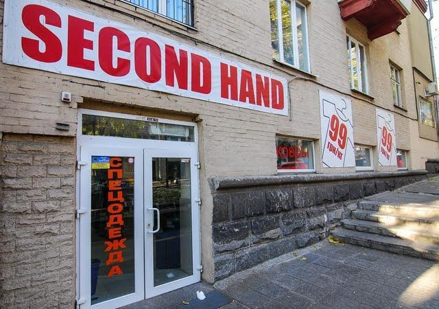 Продам помещение по адресу пр.Соборный 44