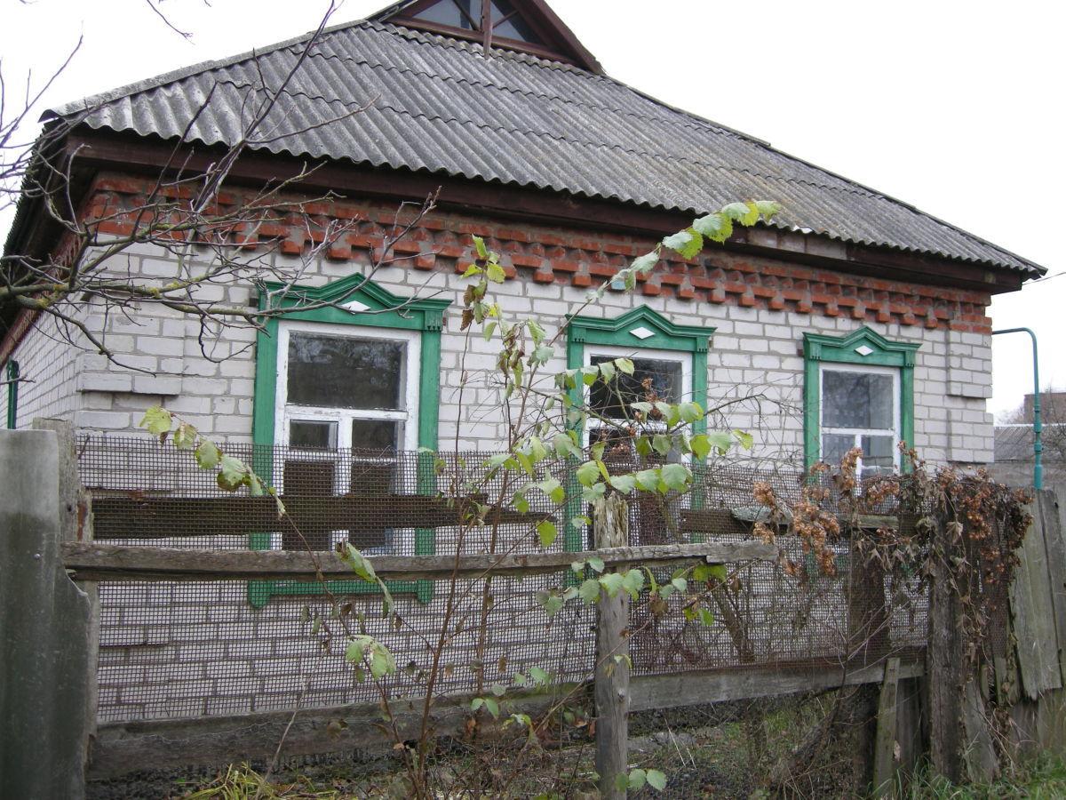 обменяю/продам дом в г.Красноград