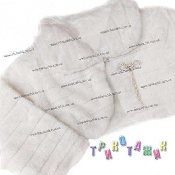 3ce5ebda5b0f37 ... Дитячий одяг Хмельницький · Для дівчаток Хмельницький · Інше  Хмельницький. Шубка-болеро для девочки